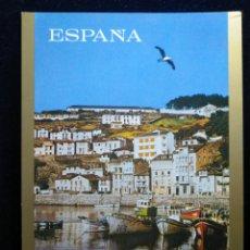Postales: CARTELES TURÍSTICOS DE ESPAÑA EDITORIAL FENICIA VERANO EN ESPAÑA FOURNIER. Lote 171642823