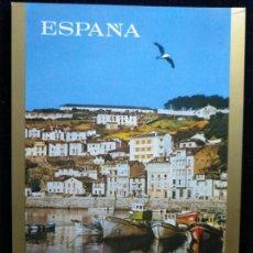 Postales: CARTELES TURÍSTICOS DE ESPAÑA EDITORIAL FENICIA VERANO EN ESPAÑA FOURNIER. Lote 171642829