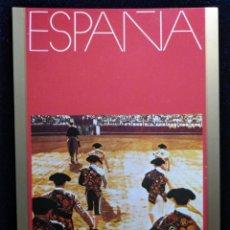 Postales: CARTELES TURÍSTICOS DE ESPAÑA EDITORIAL FENICIA VERANO EN ESPAÑA FOURNIER. Lote 171642833