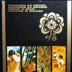 Postales: CARTELES TURÍSTICOS DE ESPAÑA EDITORIAL FENICIA PRIMAVERA EN ESPAÑA FOURNIER. Lote 171642844
