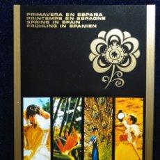Postales: CARTELES TURÍSTICOS DE ESPAÑA EDITORIAL FENICIA PRIMAVERA EN ESPAÑA FOURNIER. Lote 171642854