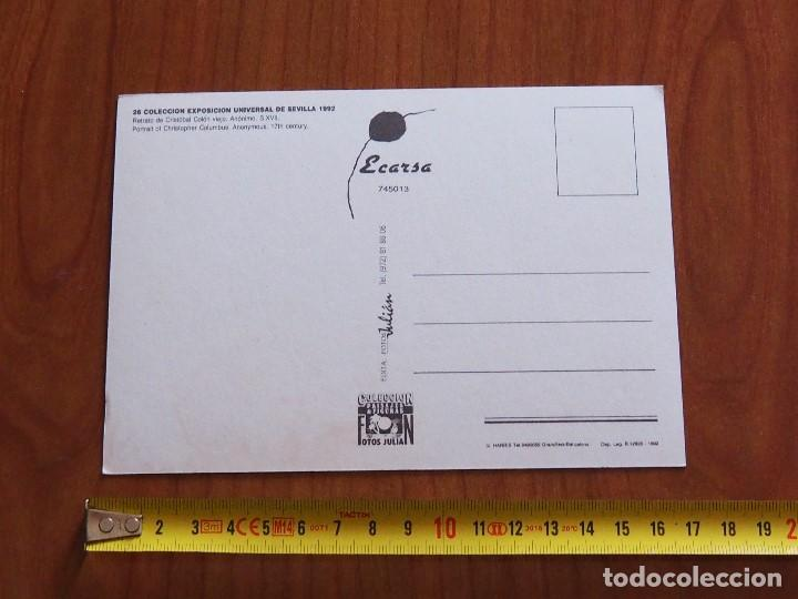 Postales: POSTAL DE SEVILLA 1992 - Foto 2 - 171814259