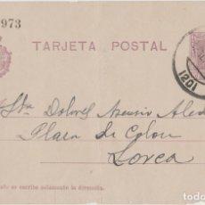 Postales: POSTALES POSTAL ENTERO POSTAL ALFONSO XIII 1925 MATA SELLOS. Lote 172488335