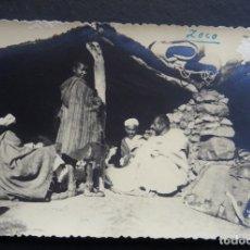 Postales: POSTAL DE VILLA SANJURJO (ALHUCEMAS) TITULADA ZOCO DEL AÑO 1947. Lote 172577462