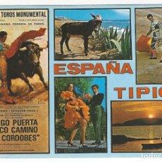 Postales: 2.032 - ESPAÑA TIPICA. Lote 173641002