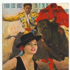 Postales: 1187 - ESPAÑA TIPICA .- DETALLE TIPICO.. Lote 173641797