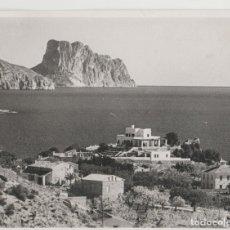 Postales: FOTO POSTAL ALICANTE AÑO 1952 FOTO SANCHEZ 14X11 CENTIMETROS. Lote 174077418