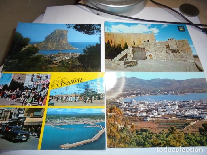 Postales: magnificas 280 postales antiguas diferentes partes de españa - Foto 18 - 174208812