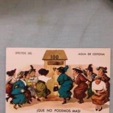 Postales: POSTAL. Lote 175815220