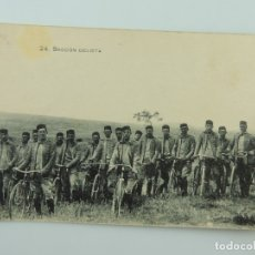 Postales: ANTIGUA POSTAL Nº 24 SECCIÓN CICLISTA . Lote 178275897