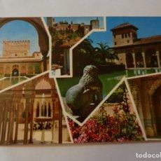 Postales: POSTAL ALHAMBRA GRANADA - NUEVA. . Lote 178937703