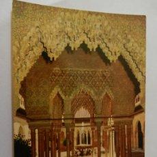 Postales: POSTAL LA ALHAMBRA GRANADA - ARCADAS DE PATIO DE LOS LEONES - NUEVA. . Lote 178938940