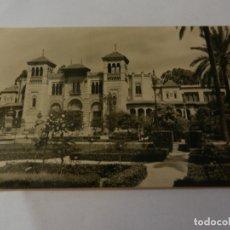 Postales: POSTAL SEVILLA PARQUE DE MARÍA LUISA - AÑOS 60 - CIRCULADA. . Lote 178948575