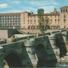Postales: LOTE C POSTALES POSTAL LEON AÑOS 60. Lote 180014687