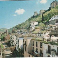 Postales: LOTE C POSTALES POSTAL GRANADA AÑOS 60. Lote 180015465