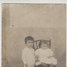 Postales: FOTOGRAFIA POSTAL MUY ANTIGUA FOTOGRAFO DE GRAO ASTURIAS. Lote 180868891
