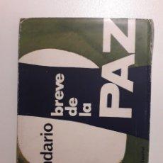 Cartes Postales: CALENDARIO BREVE DE LA PAZ. POSTALES CON LOS LOGROS DEL FRANQUISMO DE 1939 A 1964. 25 AÑOS DE PAZ. Lote 183312581