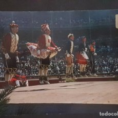 Postales: PAMPLONA MASCARADA. Lote 183810696