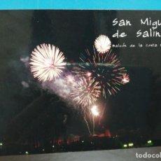 Postales: POSTAL SAN MIGUEL DE SALINAS . Lote 190620622