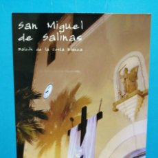 Postales: POSTAL SAN MIGUEL DE SALINAS . Lote 190620670