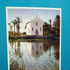Postales: POSTAL ALBORAYA. Lote 190621562