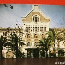 Postales: POSTAL QUINTA DE SALUD LA ALIANZA PALAU DE LA MUTUALITAT BARCELONA SIN USAR. Lote 191232968