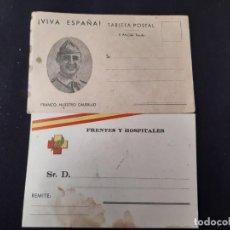 Postales: POSTAL . Lote 191595943