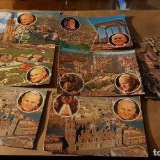 Postales: 7 POSTALES. VISITA PAPA JUAN PABLO II A ESPAÑA. 1982. Lote 191814445