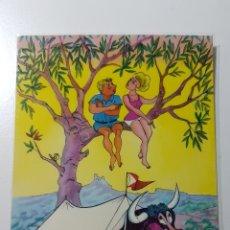 Postales: POSTAL ILUSTRADA POR GRAÑENA - TORO TIENDA CAMPAÑA SPANISTYP 315 CREACIÓN AVIL - 1963 - 103 X 151 MM. Lote 194224618