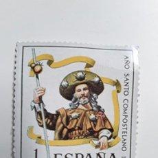 Postales: POSTAL RARA DE AÑO SANTO COMPOSTELANO 1965 ESPAÑA XACOBEO 2004. Lote 194301645