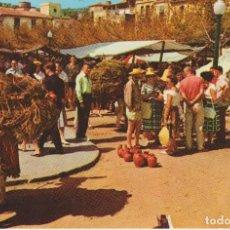 Postales: (658) ESPAÑA TIPICA. EL VENDEDOR DE BOTIJOS ... SIN CIRCULAR. Lote 195019962