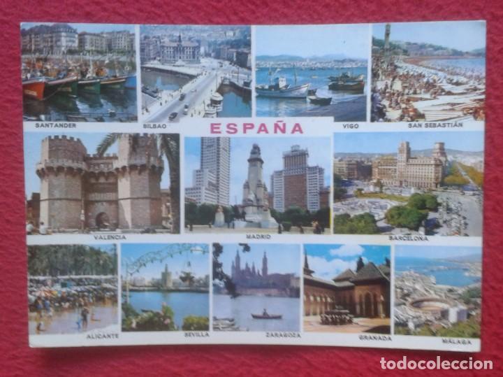 POSTAL POST CARD ESPAÑA SPAIN ESPAGNE POSTALES CYP COLOR DIVERSAS VISTAS, MADRID BARCELONA VIGO..ETC (Postales - España - Sin Clasificar Moderna (desde 1.940))