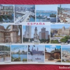 Postales: POSTAL POST CARD ESPAÑA SPAIN ESPAGNE POSTALES CYP COLOR DIVERSAS VISTAS, MADRID BARCELONA VIGO..ETC. Lote 195098461