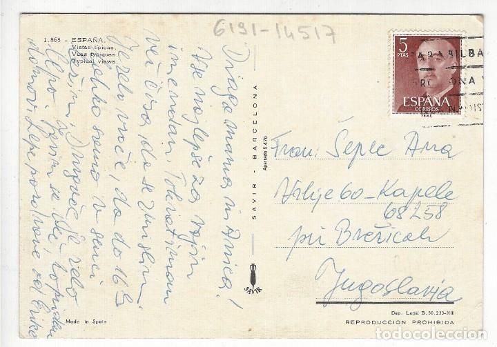 Postales: 1.868 - ESPAÑA.- Vistas tipicas. - Foto 2 - 195291230