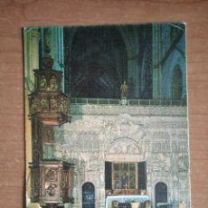 Postales: POSTAL ARCHIVO SANTA IGLESIA CATEDRAL DE PALENCIA. Lote 195780161