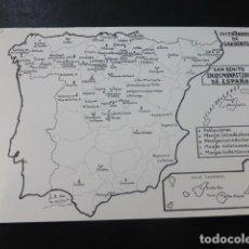 Postales: SAN BENITO EN LOS MONASTERIOS DE ESPAÑA. Lote 198338753