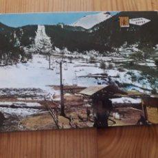 Postales: ESPOT TELESILLA Y SUBIDA A LAS PISTAS DE ESQUÍ PIRINEUS LLEIDA. Lote 199381670