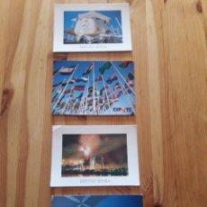 Postales: SEVILLA EXPO 1992 LOTE 7 POSTALES. Lote 199385856