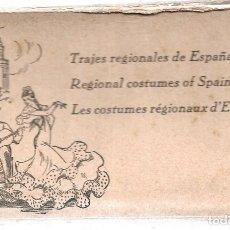 Postales: BLOC DE 10 POSTALES ILUSTRADAS. TRAJES REGIONALES. Y TIPICOS DE MUJERES DE PROVINCIAS. Lote 205401033