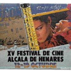 Postales: XV FESTIVAL DE CINE DE ALCALA DE HENARES. 12-19 OCTUBRE.1985. FOTO- JOSE SABORTI. PINTURA J. GRAS. Lote 205838918