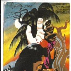 Postales: POSTAL TAMAÑO GRANDE XV FESTIVAL DE CINE DE ALCALA DE HENARES. 12-19 OCTUBRE.1985.. Lote 205839985
