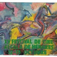 Postales: XV FESTIVAL DE CINE DE ALCALA DE HENARES.12-19 OCTUBRE.1985-FOTO-JOSE SABORIT-PINTURA-ESPERAN.SANTOS. Lote 205841848
