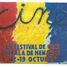 Postales: XV FESTIVAL DE CINE DE ALCALA DE HENARES.12-19 OCTUBRE.1985-FOTO-JOSE SABORIT-PINTURA-CONCHA-HDEZ. Lote 205843248