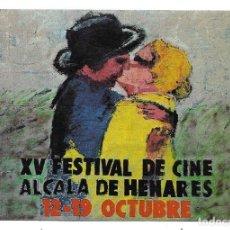 Postales: XV FESTIVAL DE CINE DE ALCALA DE HENARES.12-19 OCTUBRE.1985-FOTO-JOSE SABORIT-PINTURA-CRISTINA-MORAL. Lote 205844473