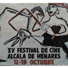 Postales: XV FESTIVAL DE CINE DE ALCALA DE HENARES.12-19 OCTUBRE.1985-FOTO-JOSE SABORIT-PINTURA-J.MATEO MAS. Lote 205844648
