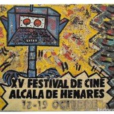 Postales: XV FESTIVAL DE CINE DE ALCALA DE HENARES.12-19 OCTUBRE.1985-FOTO-JOSE SABORIT-PINTURA-JUAN UGALDE. Lote 205845345
