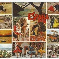 Postales: 2031- ESPAÑA. Lote 206132672