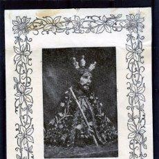 Postales: RECORDATORIO DEL STMO.CRISTO LOS AFLIGIDOS ACTO A CELEBRAR EN IGLESIA DE SAN FELIPE NERI-MALAGA-1955. Lote 206432368