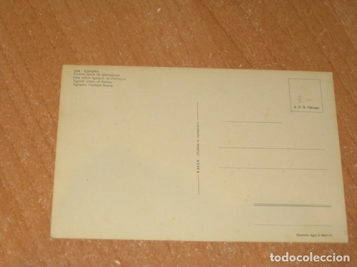 Postales: POSTAL DE SUBASTA DE PESCADO - Foto 2 - 211259801