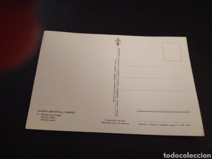 Postales: Postal antigua ciudad deportiva Burgos años 60. - Foto 2 - 213986583